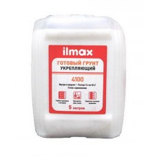 ilmax 4100 Грунт Готовый 5 кг