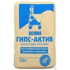 Волма Актив 30 кг